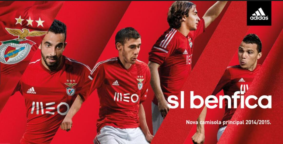 Benfica 2014-15 home kit released